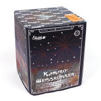 Kamuro Weissblinker 30mm